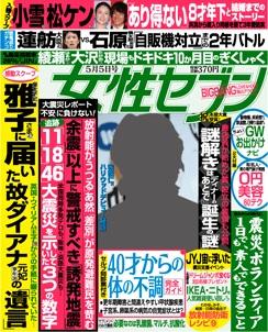 cover11-16.jpg