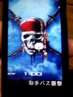 moblog_653baf5b.jpg