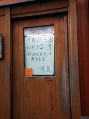 chigasaki_sara