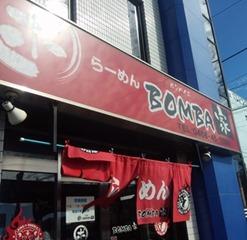 ra-men_bonbaie_!