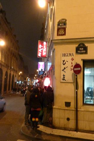 higuma.png