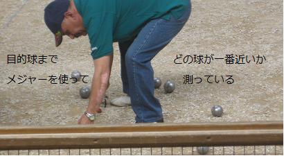 mesurer.png