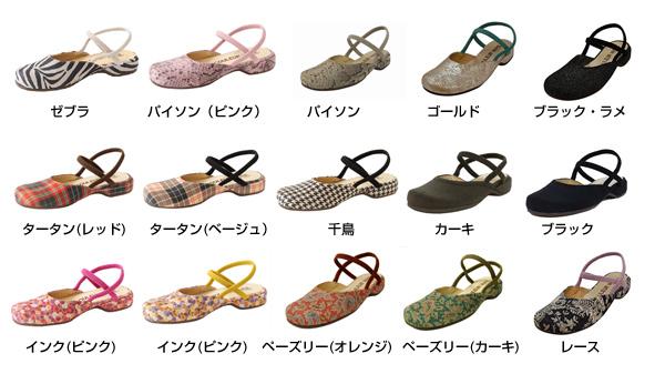 クロールバリエ(靴)
