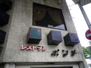 20110501-9.jpg