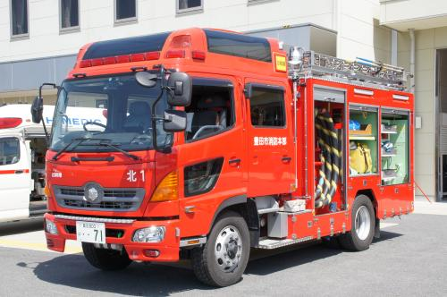 消防車だよ人生はby幸田救助 201...
