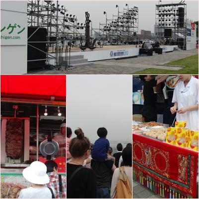 開港記念祭