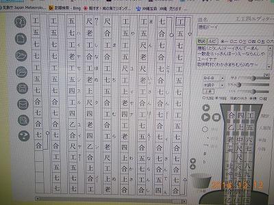 DSCN5918.jpg