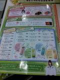 20120516_180013.jpg