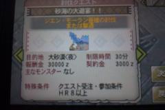 12010404.jpg