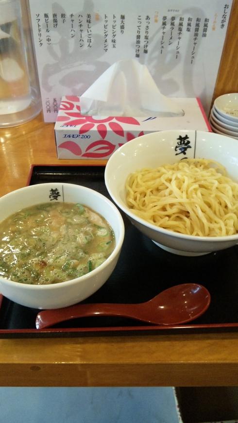 夢風 枚方本店 (4)