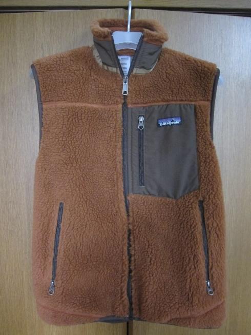 Patagonia Mens Classic Retro-X Vest
