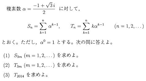 waseda_riko_2014_q1.png