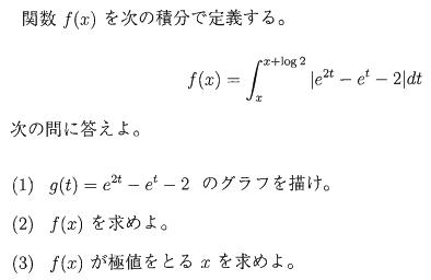waseda_riko_2014_q4.png