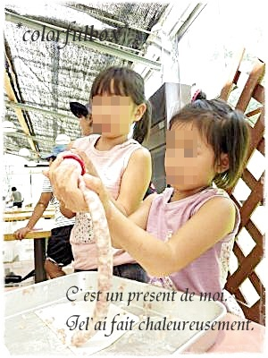 IMG_0811_convert_20120823191140.jpg