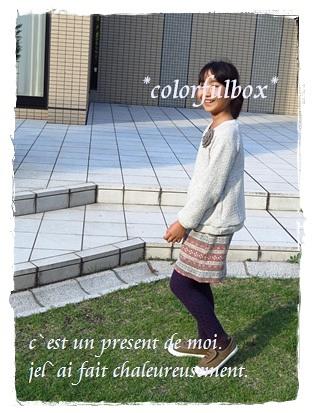 IMG_0964-crop1.jpg