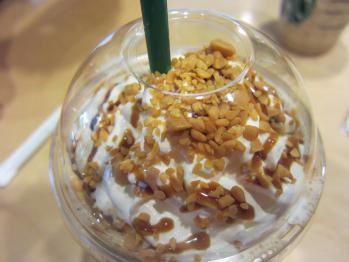 kafe (1)