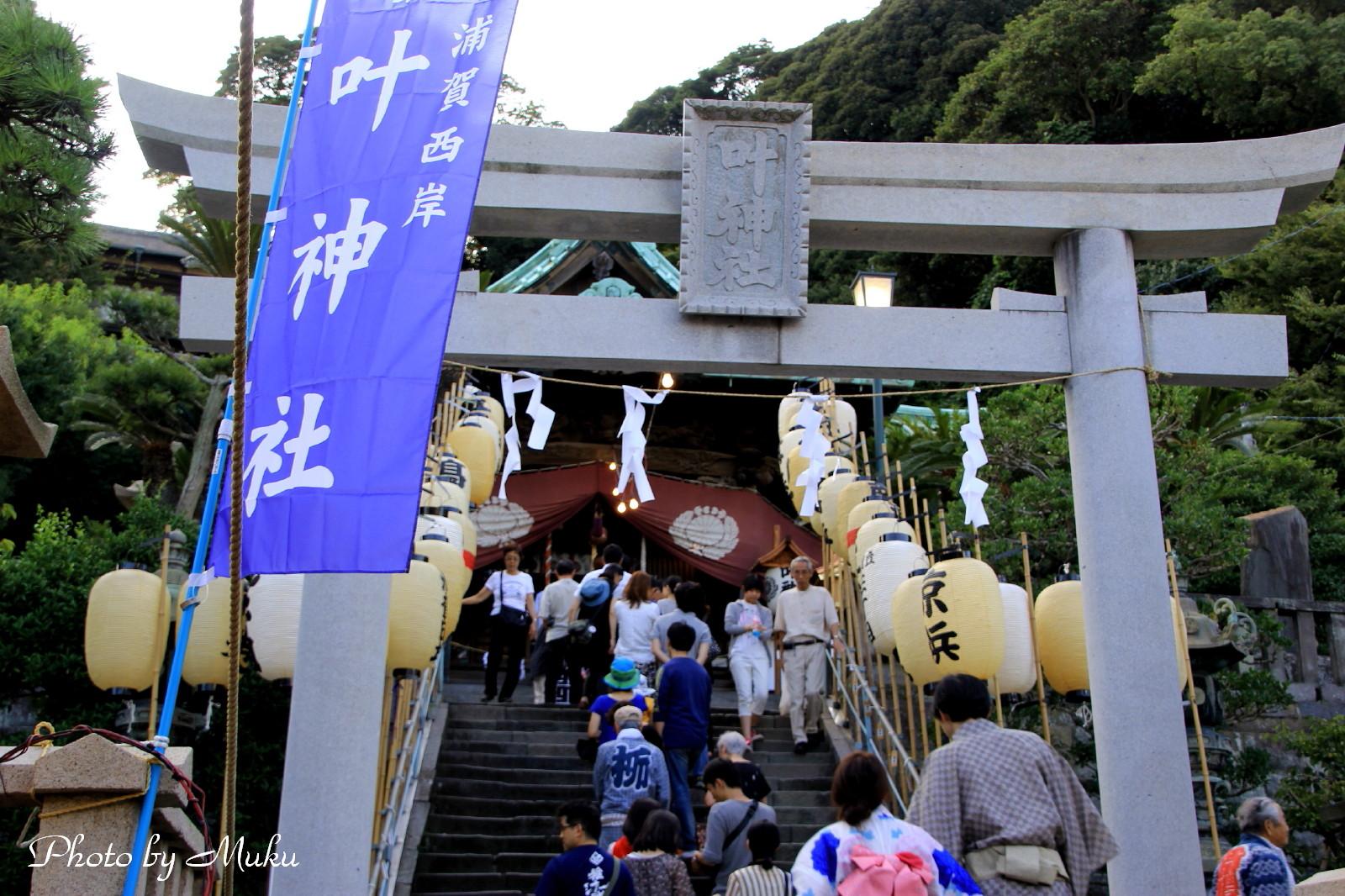 2014.9.14 叶神社 (西浦賀:神奈川県横須賀市)
