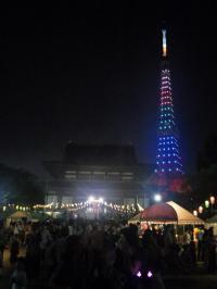 増上寺盆踊り