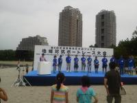 水辺フェスタ地域対抗ボートレース大会