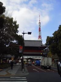 増上寺・三解脱門