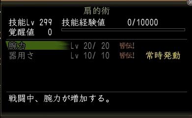 20110526_02.jpg