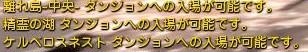 DN 2010-06-29 20-23-51 Tue