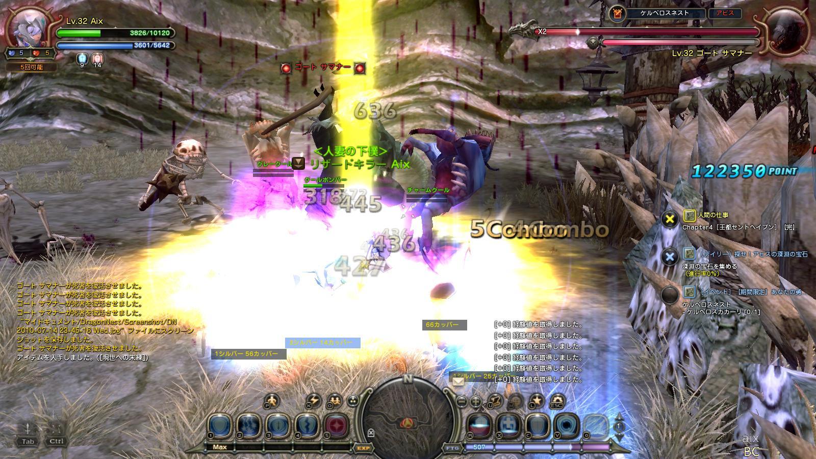 DN 2010-07-14 23-45-56 Wed