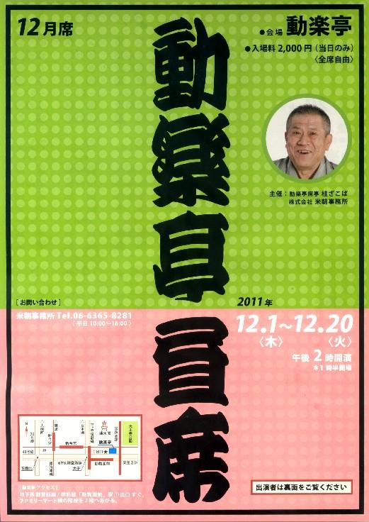 9i80k9yun3.jpg