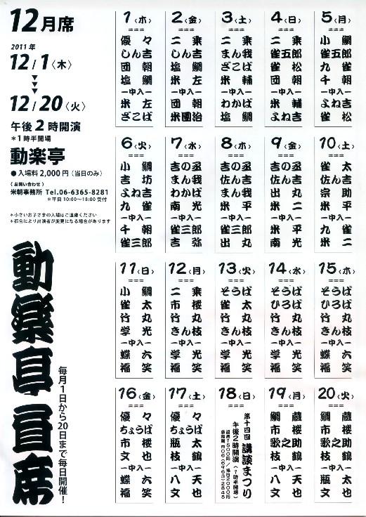 9i80k9yun30001.jpg