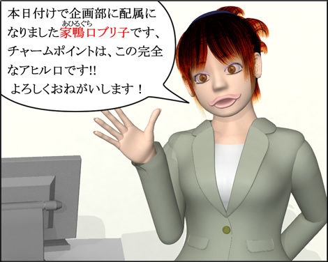 3Dキャラ4コマ漫画1110301