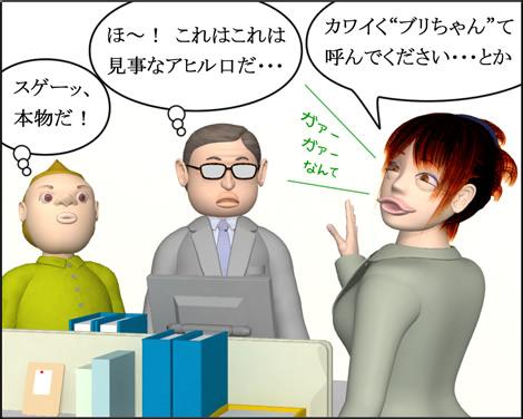 3Dキャラ4コマ漫画1110302