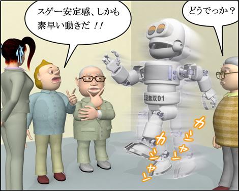 3Dキャラ4コマ漫画1112172