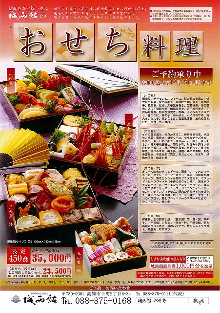 Page0001_20131202212711857.jpg