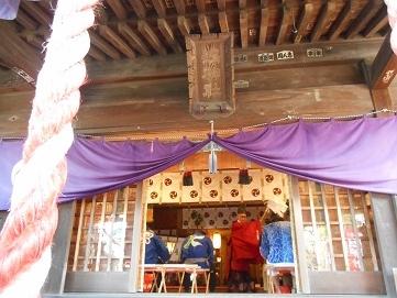 鴻神社お祓い