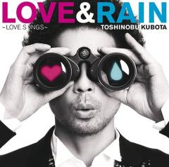 kubota love rain cover