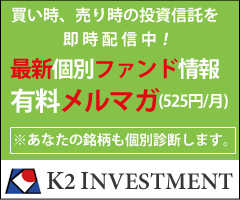 mailmag_banner.jpg