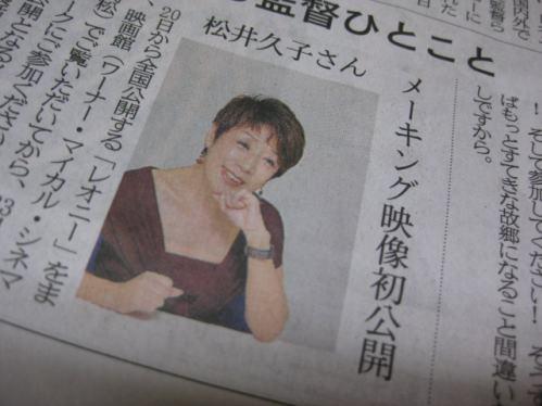 IMG_7169監督ひとこと