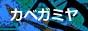 kbbn88_31.jpg