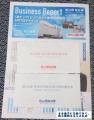 ビックカメラ お買物優待券 201308