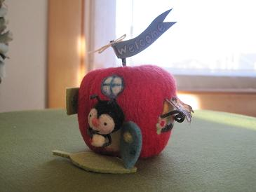 ★りんごの家