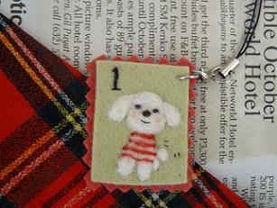 トイプーちゃんの切手