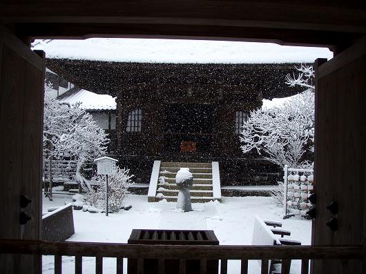 円覚寺仏日庵20120229