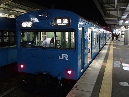 和歌山駅にて20120531
