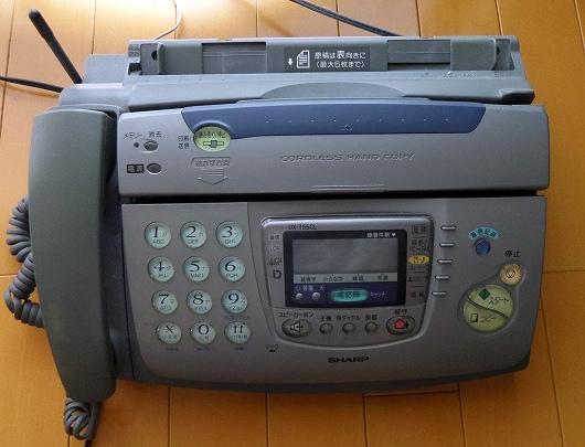 FAX電話1-20120520
