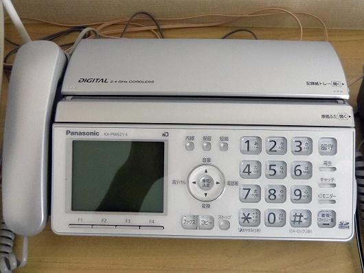 FAX電話2-20120520