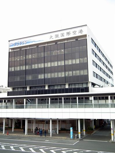大阪国際空港1-20120303