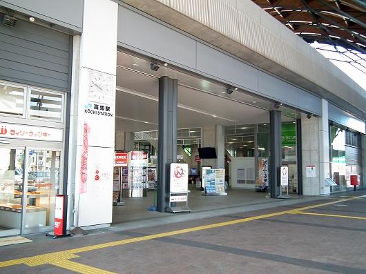 JR高知駅20120303