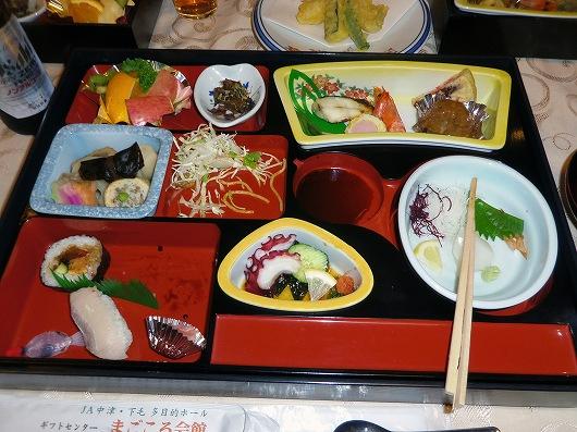 昼食20120805
