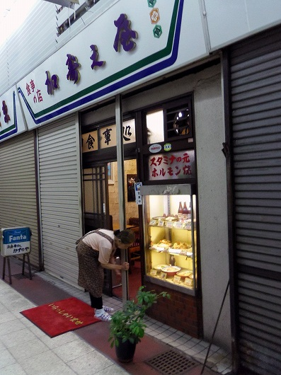 徳山・かずのや20120806