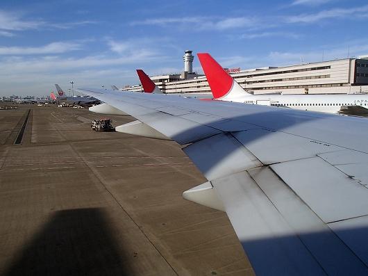 羽田空港20121104